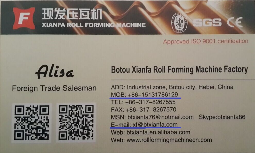 xianfa roll forming machine