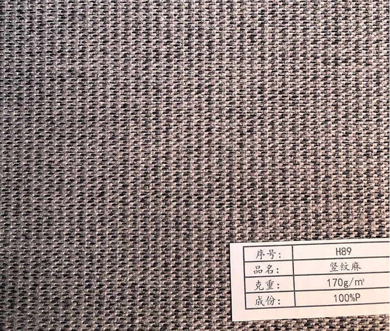 Living Room Furniture OEM Woven Material Liene Sofa Fabric