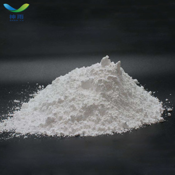 Top Grade Low Price Scandium Oxide CAS 12060-08-1