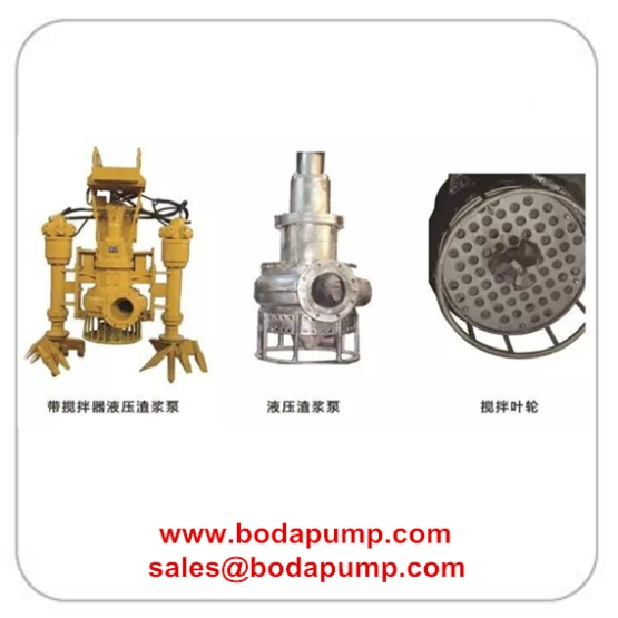 High chrome Submersible Cutter Suction Dredger Pump