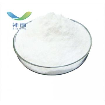High Purity Sodium Butyrate with CAS No. 156-54-7