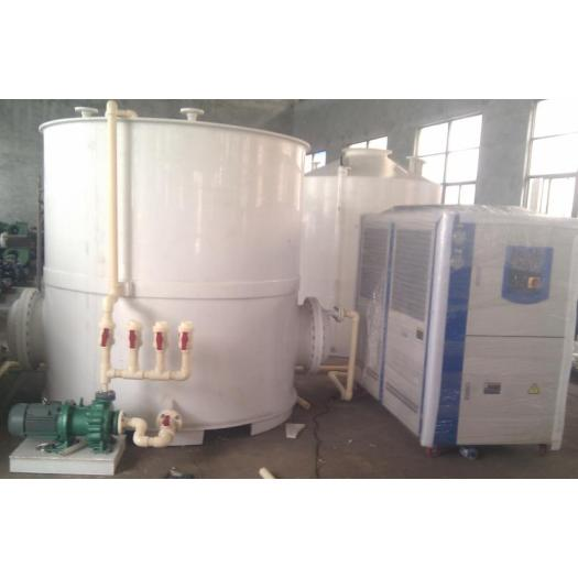 automatic Acid Chiller Machine