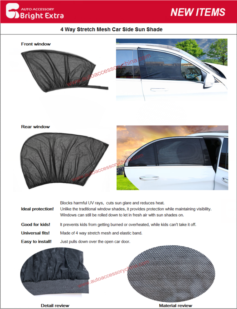 4 way stretch sun shade for cars