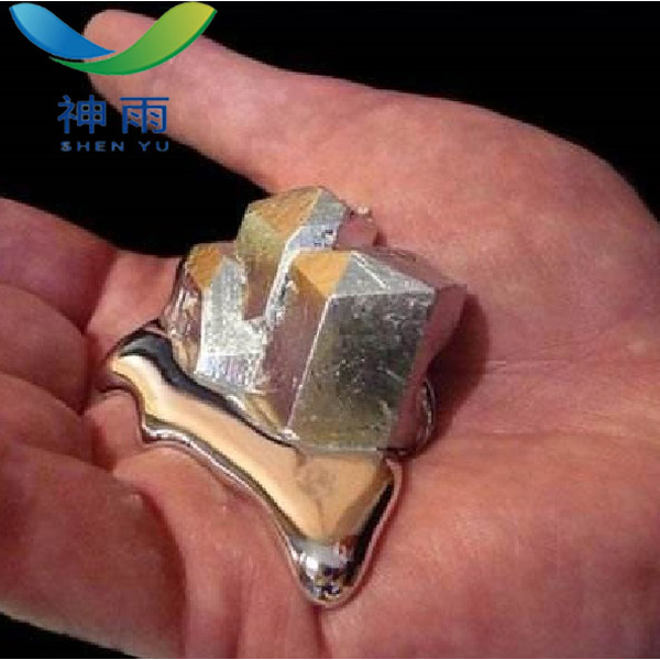 Elementary Substance Gallium with CAS 7440-55-3