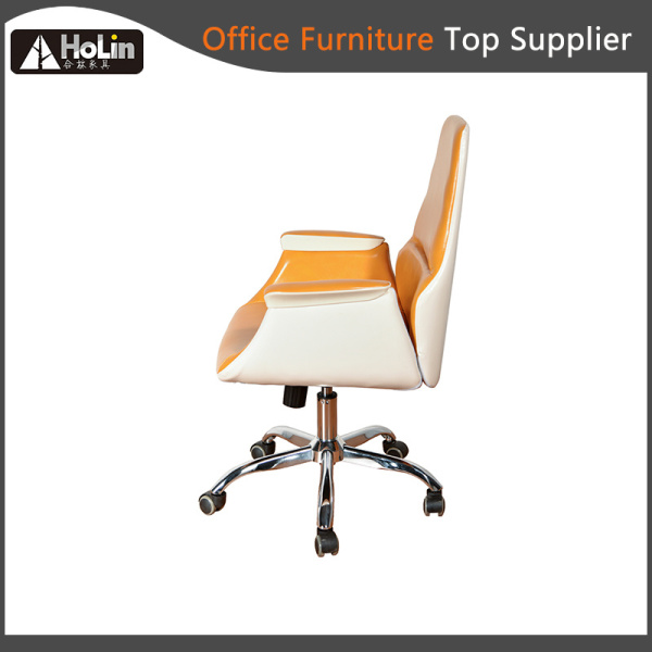 Modern Shiny PU Leather Home Office Chair