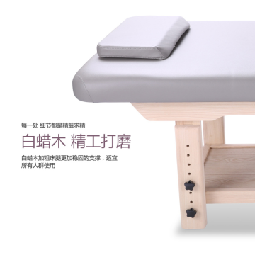 Beauty Spa Salon Adjustable Wooden Massage Table