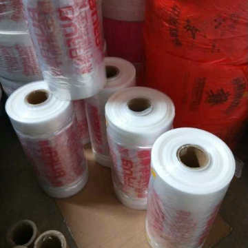 Plastic Garment Cover Packaging Bags for Clothes