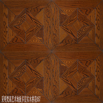 Eco Waterproof Parquet Laminated flooring
