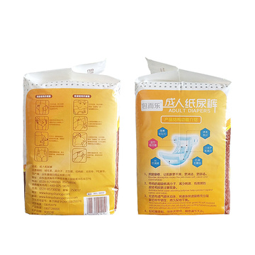 ML High Absorbency Diaper Size for Patients