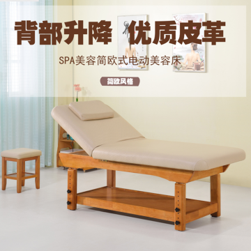 Electric spa Massage Beauty Facial bed