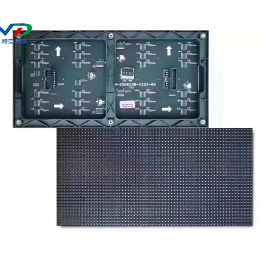 PH4 Indoor LED Display Module with 256x128mm