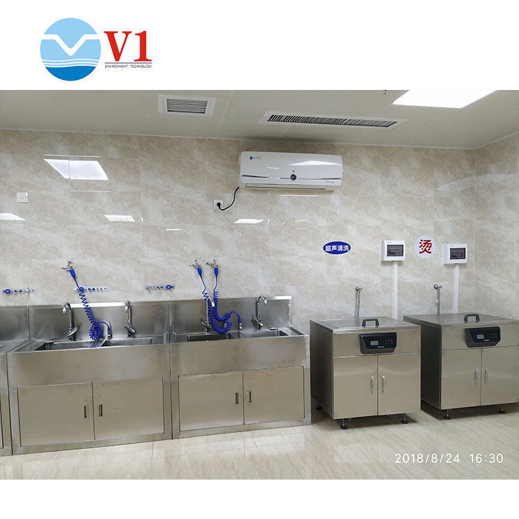 Wall Mounted Air Sterilizers