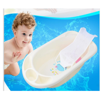H8352 Baby Bath Stand Washing Support Net Bathbed