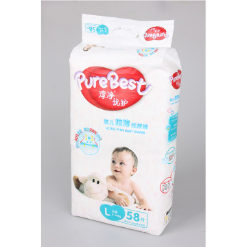 Bamboo Organic Biodegradable Baby Pants Diaper