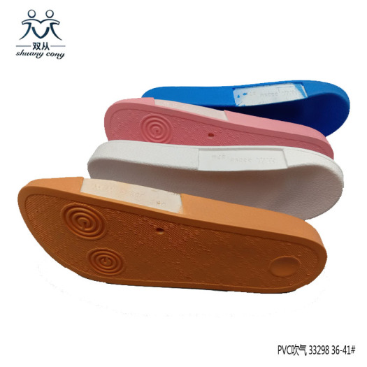 PVC slippery outsole classic