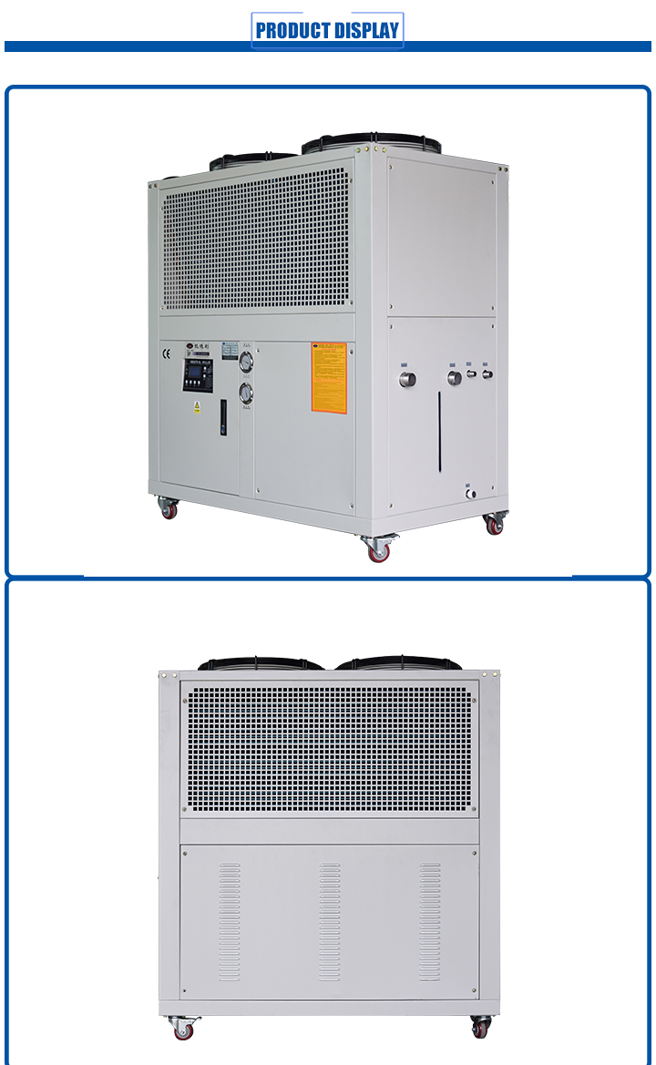 Low Temperature Cold Water Chiller