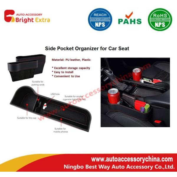 Car Seat Gap Organizer with drink holder