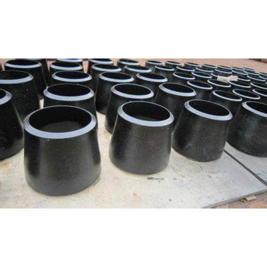Steel concentric seam pipe fitting reducer