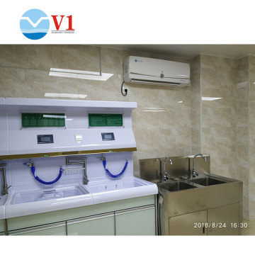 wall-mounted air disinfection for hospital