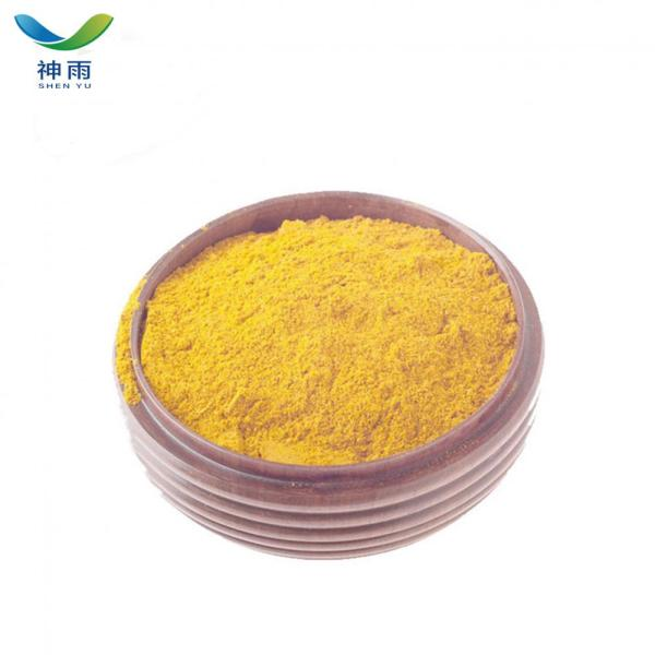 Yellow Iron Oxide CAS 1309-33-7