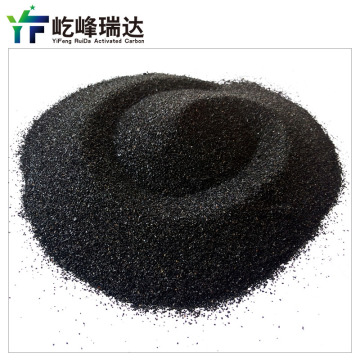 High iodine value activated carbon for solvent recovery
