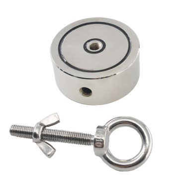 600 kg  Search Magnet For Magnetic Fishing
