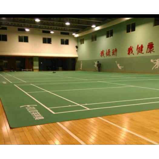 Indoor events zipper lock system badminton court mats