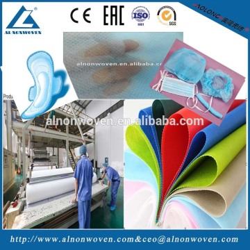 AL--SS PP Spunbond Nonwoven Production Line