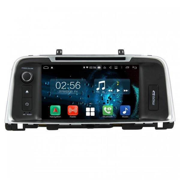 car multimedia entertainment for K5 OPTIMA 2015