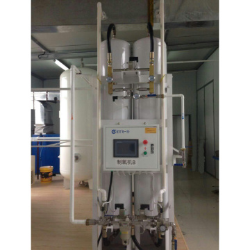 Medical Oxygen Equipment Hospital Oxygen Making Apparatus