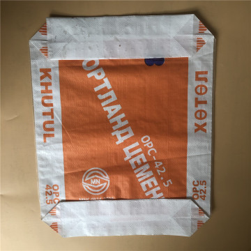 40kg 50kg polypropylene cement bags by starlinger