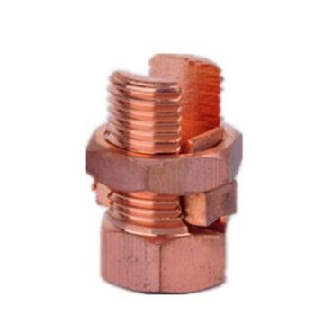 T/J Imported Copper Split Bolt Connector Clamp