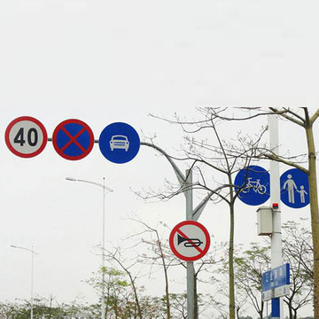 Aluminum circular speed limit traffic signs