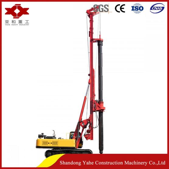 Low price rotary drill rig