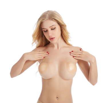 Reusable round invisible lift up silicone nipple cover