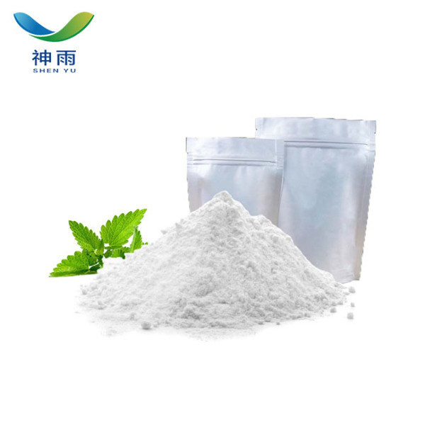 High quality Pharmaceutical Erdosteine for Expectorant