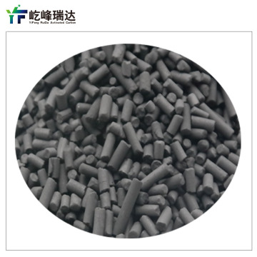 Low ash activated carbon in  chemical factory