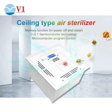 HVAC air purifier uv sterilizer hepa filter