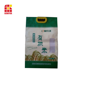 Custom Printed Food Packaging 10kg Rice Bag With Handle