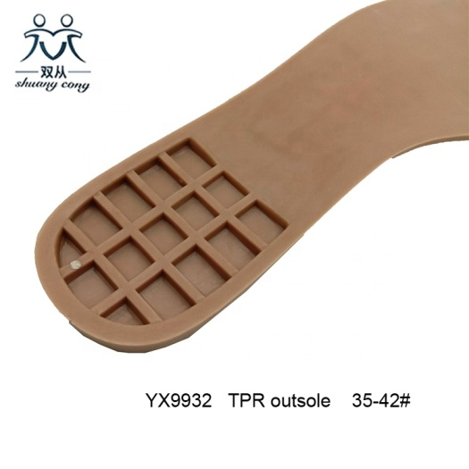 Shoe sole factory tpr