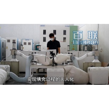 Automatic Down Filling Machine For Cushion