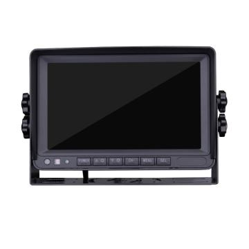 Car Backup Camera Monitor