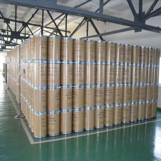 Purity Parecoxib Sodium Powder CAS 198470-85-8