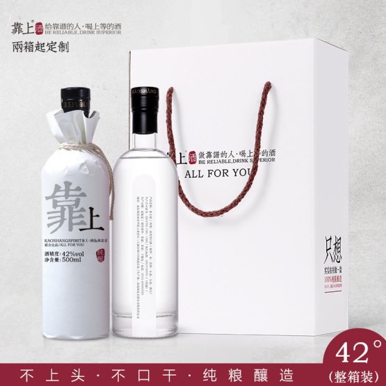 Moderate Alcohol Content Baijiu
