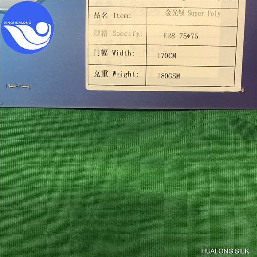 different kinds super poly polyester tricot knitted fabric