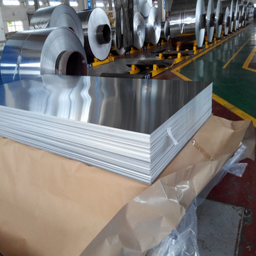 Plain aluminum mirror sheet plate