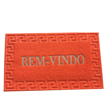 Wholesale wear-resisting entrance door mat