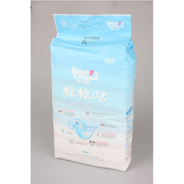 Super Soft Dry Plus Baby Diaper With SAP