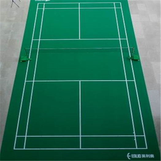 BWF Badminton Court Equipment