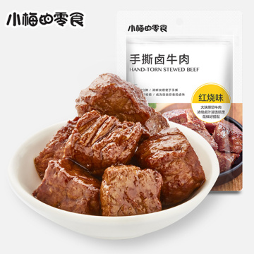 Wholesale hand-torn stwed beef